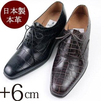 Men's Oxford shoe business secret Croc-push in feather leather shoes black dark brown insoles /24.0cm 24.5 cm 25 25.5 26 cm 26.5 cm 27 cm /