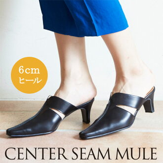 Or Buri and Mule black enamel heel 6 cm / manual size:21.5cm 22 cm ~ 25 cm 25.5 cm /