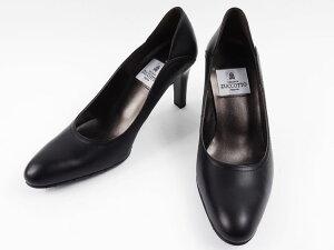 【日本製本革】サイドカットパンプスPUMPSブラックBLACK黒エナメル撥水加工ヒール8cm【卒業式卒園式入学式入園式フォーマル結婚式靴リクルート送料無料大きいサイズ小さいサイズ】