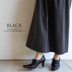 【日本製】【本革】レースアップパンプスPUMPSダークブラウン・ダークベージュ・オリーブ・ブラック・黒BLACKハイヒール7cm【送料無料大きいサイズ小さいサイズ】/取扱サイズ:21.5cm22cm〜25cm25.5cm/