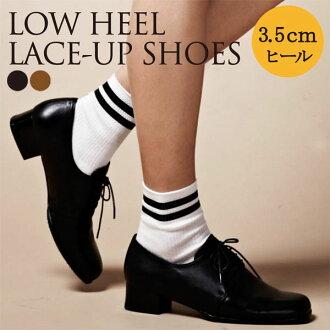 法律她起鞋黑黑黑棕色小牛 3.5 厘米高跟鞋的种族 / 手动大小︰ 21.5 厘米 22 厘米 ~ 25 厘米 25.5 厘米 /