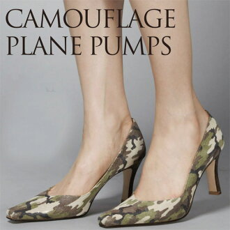 8 cm on high heel pointy toe Camo with Camo pumps PUMPS plain / manual size:21.5cm 22 cm ~ 25 cm 25.5 cm /