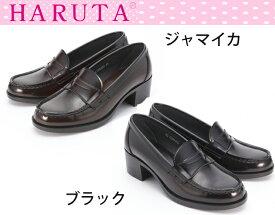 【送料無料】HARUTA ハルタ ローファー 4603(3E):レディース通学 学生 靴