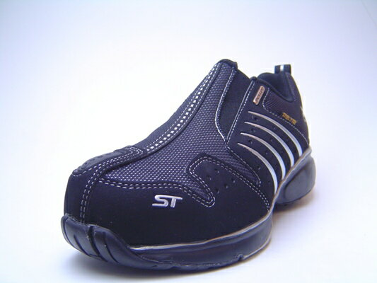 安全靴 ダンロップマグナムST300