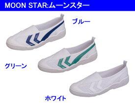 ムーンスター バイオTef01 日本製