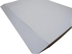 紙のように磨耗しないので、丈夫な型紙が作れるパターンシート【4枚入り】※メール便不可