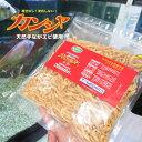 乾燥エビ 熱帯魚餌 肉食 アロワナ かめ カンシャ 天然手長エビ 塩分無し 栄養豊富 熱帯魚 ビタミン ミネラル 餌 エサ …