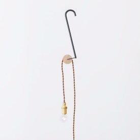 【eN】 hanger light ハンガーライト 照明 間接照明 明かり eNproduct