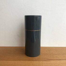 PAPIER LABO. PEN CASE DARK GRAYダークグレー ペンケース筆箱 コーヒー缶 茶筒 tin パピエラボ