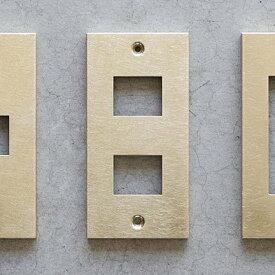 【メール便対応】スイッチプレート コンセントプレート 真鍮2口  DIY SML コンセントカバー スイッチカバー 新生活