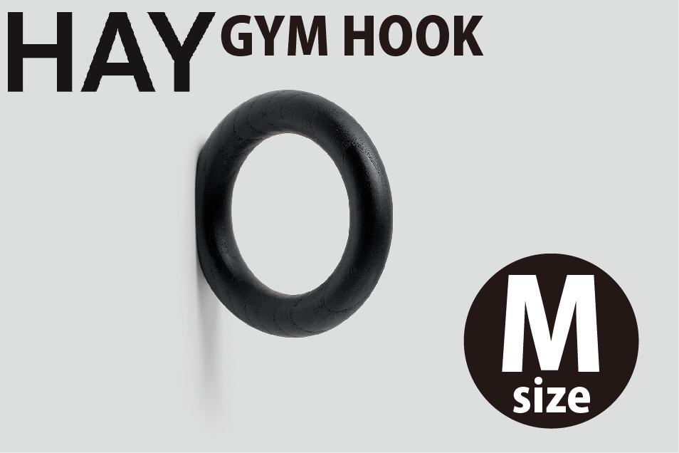 正規品HAY GYM HOOK Medium ブラック ヘイ 北欧 フック 壁付け DIY HAY-POPUP