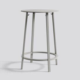 正規品 北欧家具 HAY ヘイ REVOLVER TABLE SKY GREY スカイグレー テーブル サイドテーブル コーヒーテーブル