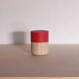 畑漆器 SOJI tutu S アカ 山中漆器 筒 茶筒 キャニスター 小物入れ キッチン ギフト プレゼント 器