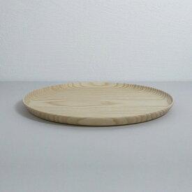 畑漆器店 SOJI sara L 山中漆器 シンプル 北欧 艶消し 皿 器 受け皿 小皿 和食器 漆器 ギフト キッチン