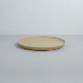 畑漆器店 SOJI sara M 山中漆器 シンプル 北欧 艶消し 皿 器 受け皿 小皿 和食器 漆器 ギフト キッチン