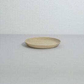 畑漆器店 SOJI sara S 山中漆器 シンプル 北欧 艶消し 皿 器 受け皿 小皿 和食器 漆器 ギフト キッチン