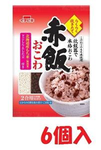 イチビキ らくらく炊きたて 赤飯おこわ 6個北海道産もち米100%