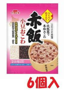 イチビキ らくらく炊きたて 赤飯小豆おこわ 6個 北海道産100%のもち米を使用しています