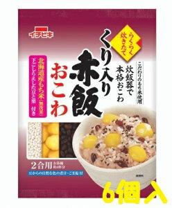 イチビキ炊きたて くり入赤飯おこわ 6個北海道産100%のもち米を使用しています