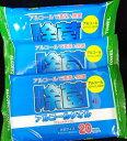 【在庫有り即納!】除菌アルコールタオル ウェットタイプ(20枚入X3個) A-14全国一律送料無料(クリックポスト便)
