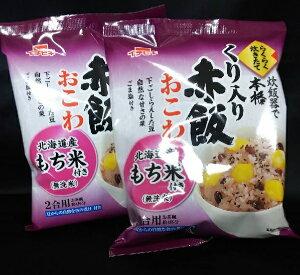 送料無料 イチビキ らくらく炊きたて くり入り赤飯おこわ 2個北海道産100%のもち米を使用しています