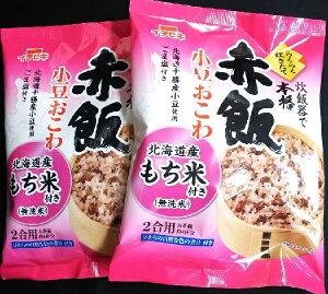 送料無料 イチビキ らくらく炊きたて 赤飯小豆おこわ 2個 北海道産100%のもち米を使用しています