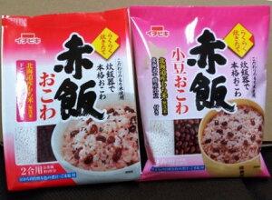 [送料無料] イチビキ らくらく炊きたて 赤飯おこわ 1袋・赤飯小豆おこわ1袋 国産米のもち米を使用しています