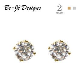 32381947d690d1 【夏サマーセール 50%OFF+10%OFF】≪Be Je Designs≫ ビージェイ