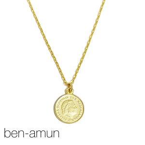 【予約販売 6月入荷】【GISELe 雑誌掲載】≪BEN-AMUN≫ ベンアムン女性 横顔 オランダ 硬貨 10セント コインネックレス ゴールド チェーン ネックレス 24金仕上げ Coin Necklace (Gold)【レディース】【