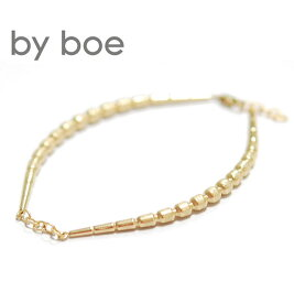≪by boe≫ バイ・ボー カーブスピン ブレスレット Curved Spine Bracelet (Gold)【レディース】【楽ギフ_包装】