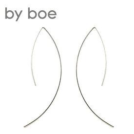 【再入荷】【シルバーアクセ 今だけ10%OFF】≪by boe≫ バイ・ボースレッダーカーブ シルバーピアス Wire Arc Earrings (Silver)【レディース】