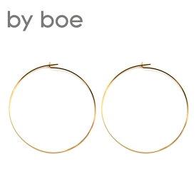 【再入荷】≪by boe≫ バイボーラージフープピアス Ripple Hoop Earrings (Gold)【レディース】 ワンマイルコーデ【楽ギフ_包装】