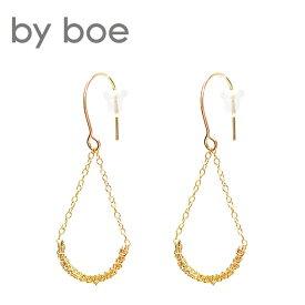 【再入荷】≪by boe≫ バイ・ボーティアドロップ チェーンピアス Chain Earrings (Gold)【レディース】