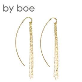 【待望の最新作】≪by boe≫ バイ・ボーチェーン フリンジ ロング ピアス (Gold)【レディース】