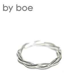 【再入荷】【シルバーアクセ 今だけ10%OFF】≪by boe≫ バイボーワイヤーツイスト シルバー リング Twist Ring (Silver)【レディース】