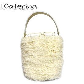 【夏気分バッグ 80%OFF】≪Caterina Bertini≫ カテリナ・ベルティーニボア ホワイト 丸底 バケツバッグ Boa Bag (White)【レディース】