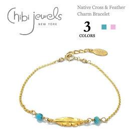 【再入荷】≪chibi jewels≫ チビジュエルズ全3種類 天然石付き 十字架&羽根 チェーンブレスレット Native Cross & Feather Charm Bracelet (Gold)【レディース】【楽ギフ_包装】