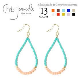 ★【2点以上で15%OFF】≪chibi jewels≫ チビジュエルズボヘミアン 天然石 グラスビーズ ピアス Lサイズ Glass Bead & Gemstone Section Earring (Gold)【レディース】