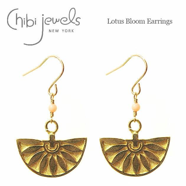 【耳アイテム今だけ10%OFF!!】≪chibi jewels≫ チビジュエルズボヘミアン ロータスブロッサム フラワー 天然石 フックピアス Lotus Bloom Earrings (Gold)【レディース】【楽ギフ_包装】