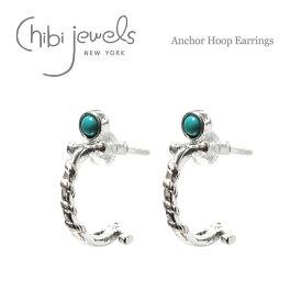 【ピアス全品10%OFF】≪chibi jewels≫ チビジュエルズ錨アンカーモチーフ ターコイズ シルバーピアス Anchor Hoop Earrings (Silver)【レディース】