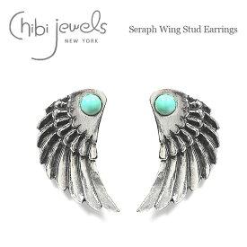 【再入荷】≪chibi jewels≫ チビジュエルズ小粒ターコイズ アンティーク加工 天使の翼 羽根フェザー シルバースタッズピアス Seraph Wing Stud Earrings (Silver)【レディース】