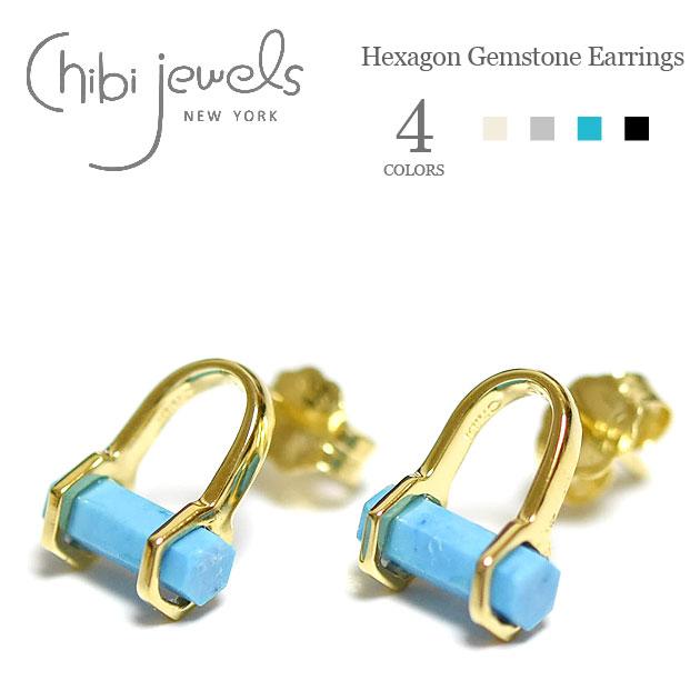 【待望の最新作】≪chibi jewels≫ チビジュエルズ全4色 天然石 六角形バー ピアス Hexagon Gemstone Earrings (Gold)【レディース】【楽ギフ_包装】