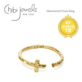 【楽天ランキング1位獲得】【再入荷】≪chibi jewels≫ チビジュエルズボヘミアン 十字架クロス ゴールド2WAY リング イヤーカフ 指輪 Hammered Cross Ring (Gold)【レディース】 ワンマイルコーデ