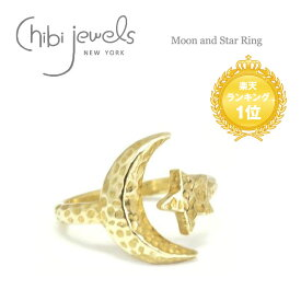 【雑誌掲載 STORY】【楽天ランキング1位受賞】【再入荷】【お買い物マラソン 1000円OFFクーポン配布中】≪chibi jewels≫ チビジュエルズ月と星モチーフ ゴールドリング Moon and Star Ring (Gold)【レディース】【母の日】