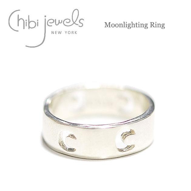 【再入荷】≪chibi jewels≫ チビジュエルズ月 ムーンライティング シルバーリング 指輪 Moonlighting Ring (Silver)【レディース】【楽ギフ_包装】