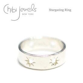 【再入荷】【お買い物マラソン 1000円OFFクーポン配布中】≪chibi jewels≫ チビジュエルズ星 スター リング 指輪 Stargazing Ring (Silver)【レディース】【母の日】【ギフト ラッピング】