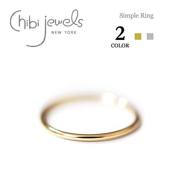 【再入荷】≪chibi jewels≫ チビジュエルズ全2色 3サイズ シンプル ミディリング ファランジリング ピンキーリング Simple Ring (Gold/Silver)【レディース】【楽ギフ_包装】
