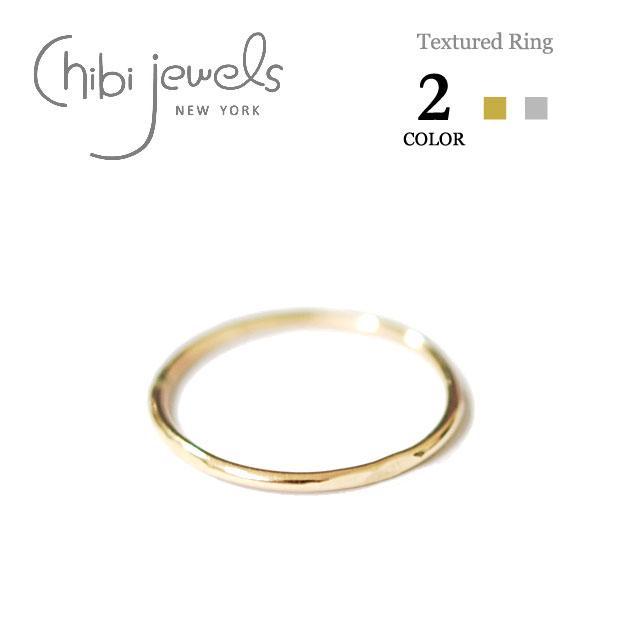 【再入荷】≪chibi jewels≫ チビジュエルズ全2色 テクスチャ ミディリング ファランジリング ピンキーリング Textured Ring (Gold/Silver)【レディース】【楽ギフ_包装】