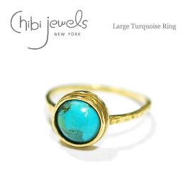 【再入荷】【お買い物マラソン 1000円OFFクーポン配布中】≪chibi jewels≫ チビジュエルズボヘミアン 天然石 ラージサイズ ターコイズリング 指輪 Large Turquoise Ring (Gold)【レディース】【ギフト ラッピング】
