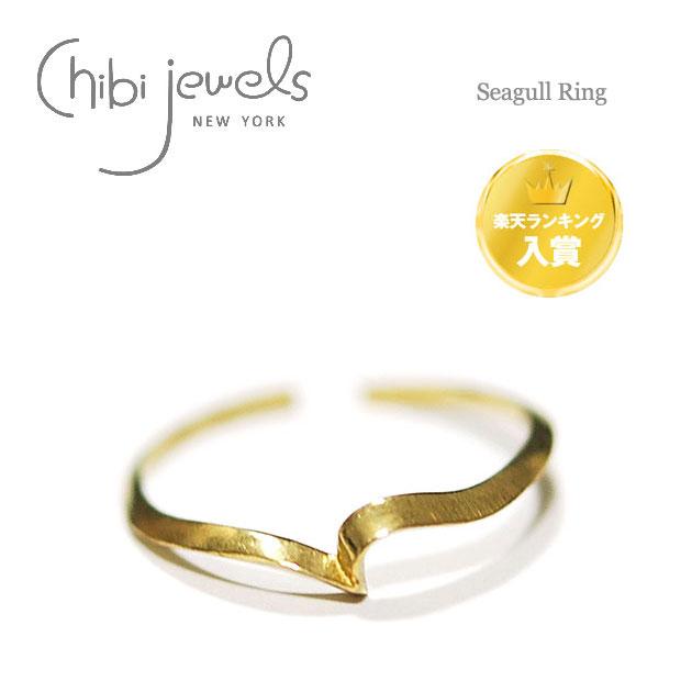 【楽天ランキング入賞】【再入荷】≪chibi jewels≫ チビジュエルズカモメモチーフ C型リング 指輪 Seagull Ring (Gold)【レディース】【楽ギフ_包装】